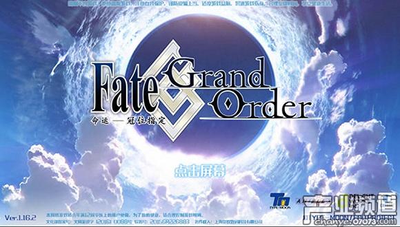 B站两款主要游戏被点名批评 上市进程或受影响