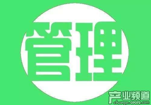 湖南省网信办启动网络游戏信息内容专项整治行动