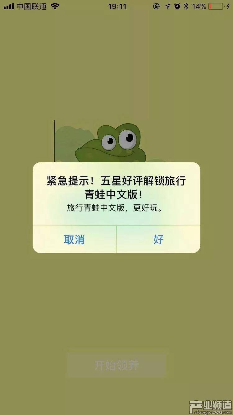 旅行青蛙-星球佛系养蛙