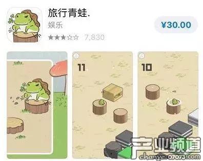 作为最先成名的山寨青蛙,这个游戏目前已经被下架了