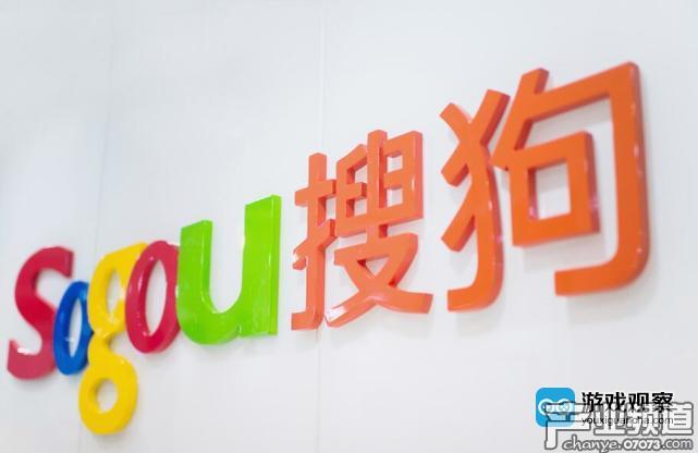 搜狗IPO后公布首份财报:Q4营收同比增长62%