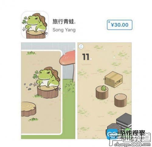 山寨版《旅行青蛙》终被下架 抄袭党被玩家唾弃