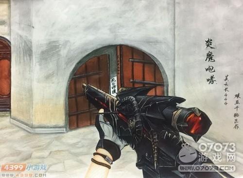 生死狙击炎魔咆哮玩家手绘一览