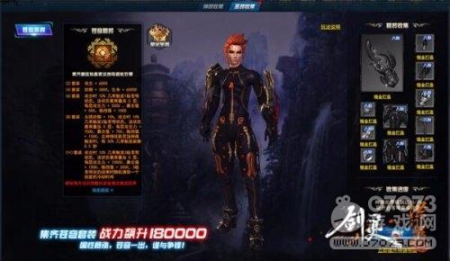 剑灵洪门崛起跨服新玩法 南天圣地暗藏秘宝