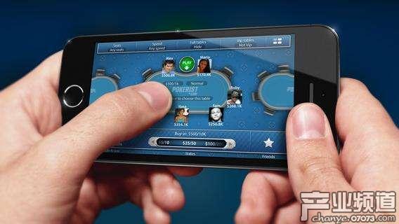 KamaGames 的 Pokerist 游戏截图