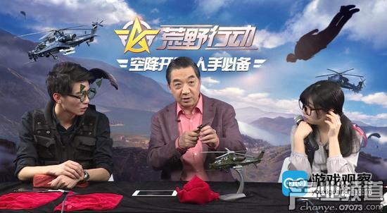 """国产神兵95式现世 《荒野行动》面向国际打造中国式""""吃鸡"""""""
