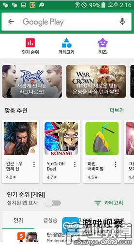 《仙境传说:复兴》获Google Play推荐