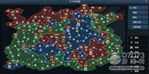 战神三十六计国战最激烈的地图