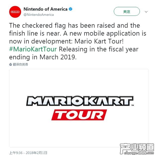 任天堂第四款手游《马里奥赛车》曝光 明年3月前发售