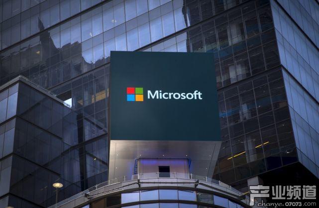 微软第二财季营收289.18亿美元 游戏业务同比增收8%