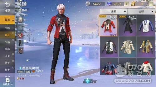 荒野行动最新时装 红与黑的碰撞
