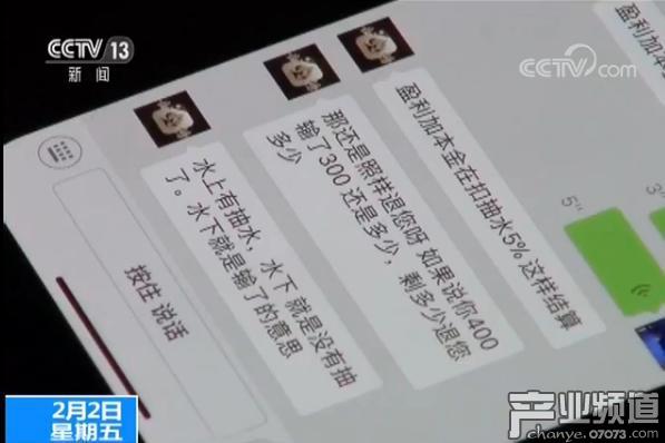央视曝光棋牌游戏涉赌乱象 一局输赢十几万