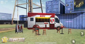荒野行动kfc面包车刷新位置 肯德基面包车在哪儿