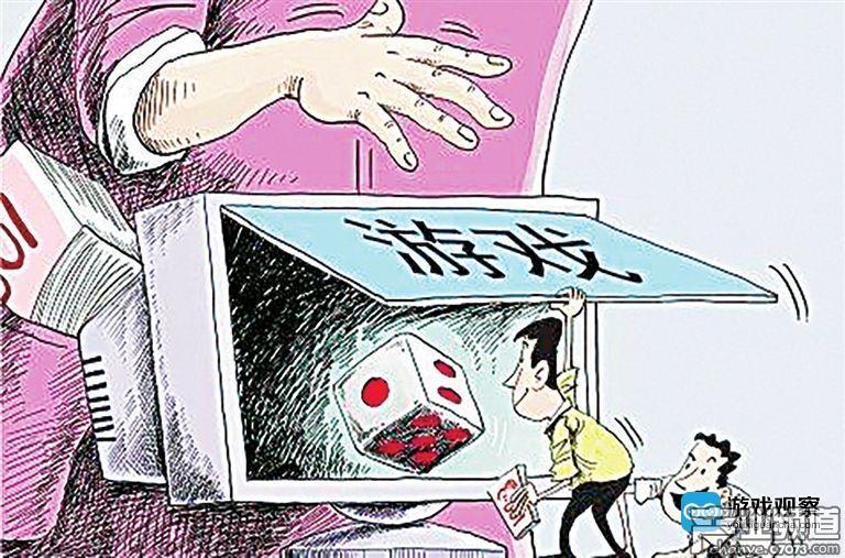 浙江查处多起网游赌博案 扣押非法资金近10亿元