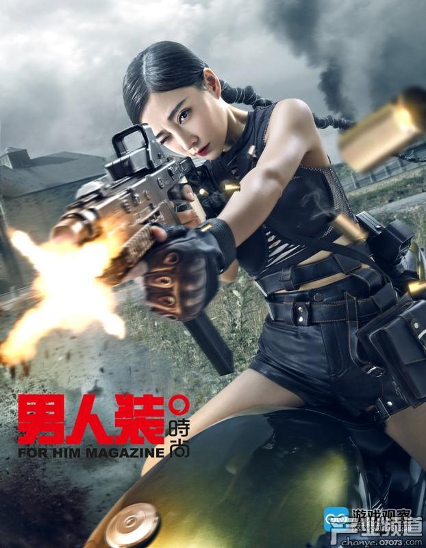 《终结者2:审判日》携手《男人装》为冯提莫拍摄的鉴枪时尚大片