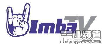 ImbaTV宣布完成C轮融资 此前获得近亿元B轮融资