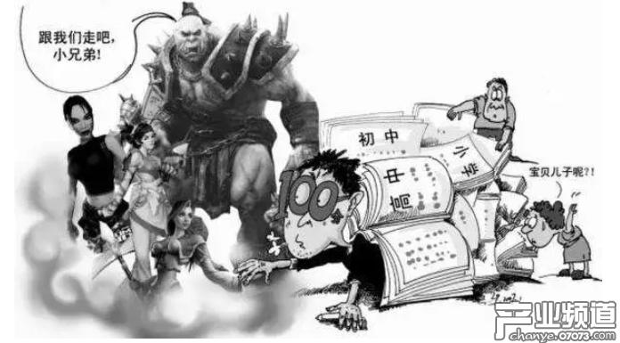 中宣部网信办等联合印发网络游戏市场管理意见