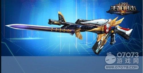 生死狙击AK47天神属性一览