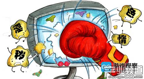 上海网信办立案查处赞钛网络:游戏存大量低俗信息