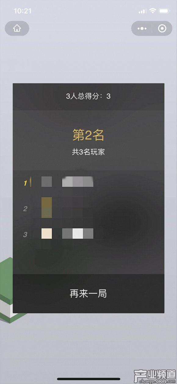 """""""跳一跳""""支持多人游戏 春节走亲戚多了新项目"""