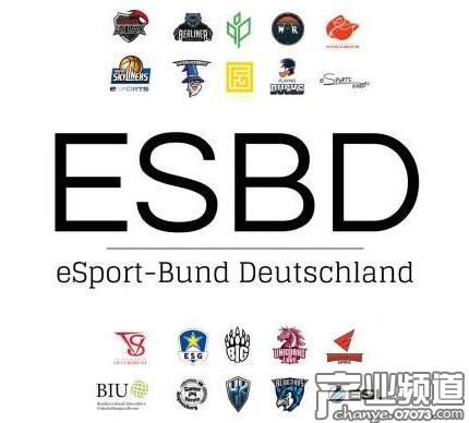 为入奥做准备 德国宣布将电竞正式接纳为体育项目
