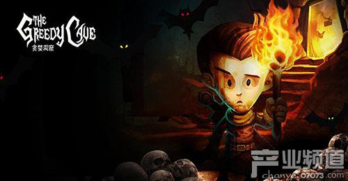 雷霆游戏接手因冰穹互娱被查封而停运的《贪婪洞窟》