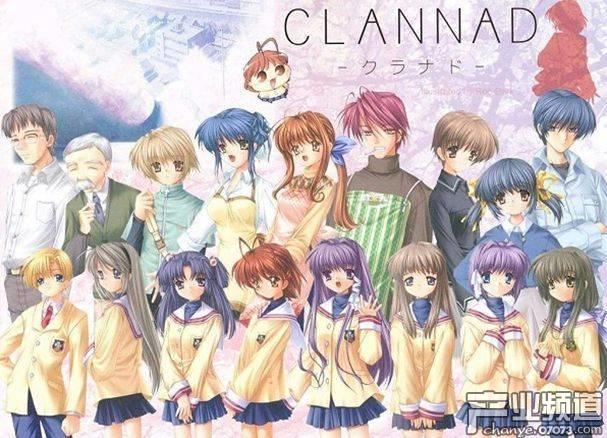 CLANDAD
