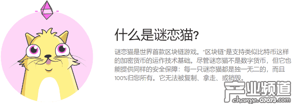 心急中文版官网全线汉化