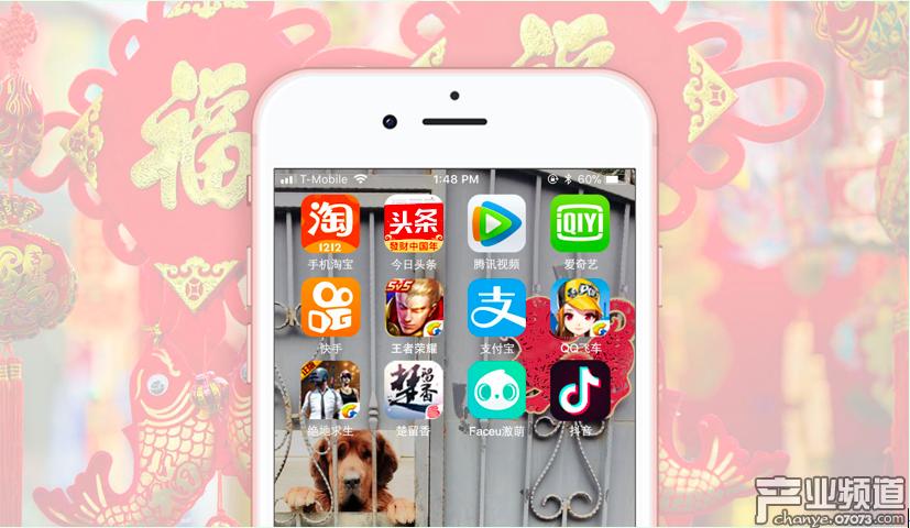 App Store国区春节档吸金近21亿 81%来自手游