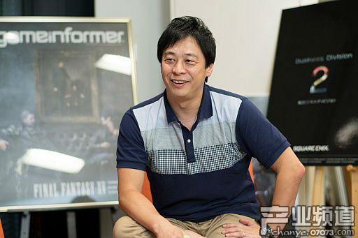 《最终幻想15》总出货量逾700万 目标突破1000万
