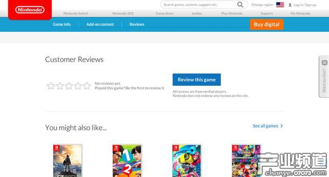 任天堂Switch游戏商店推出评价系统 开放少量试点