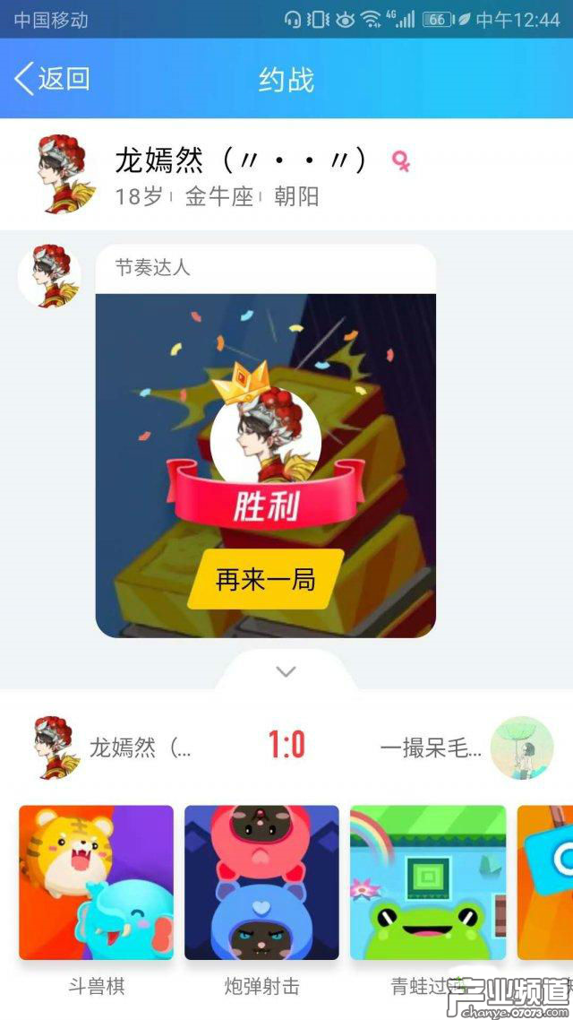 QQ空间小游戏推双人PK模式 用户峰值逾2000万