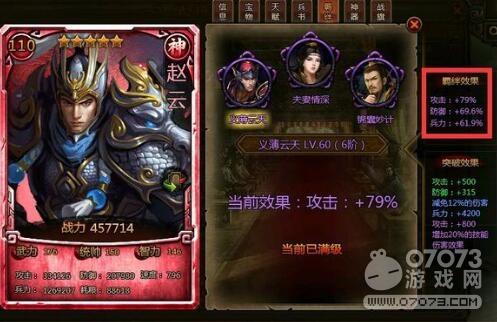 大皇帝关于赵云的技能优化分享