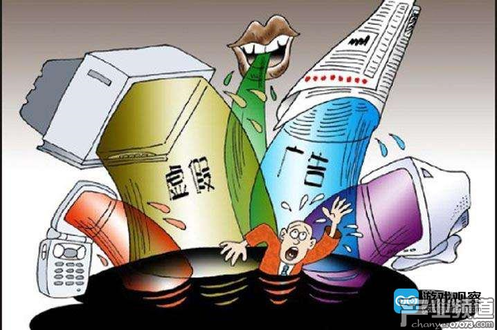 上海工商曝光12起虚假广告案例 《狂暴之翼》手游被点名