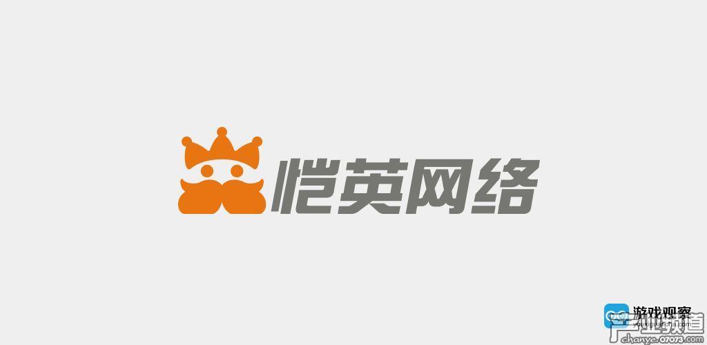 恺英网络2017年实现净利润16.1亿元 同比增136.67%
