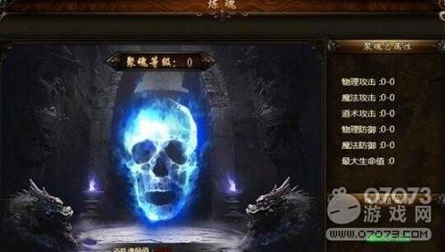 攻沙聚魂系统玩法介绍