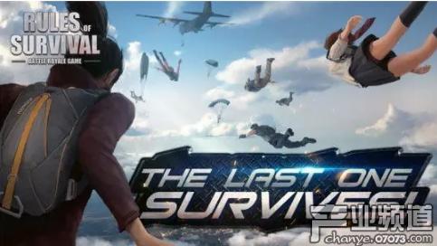 《终结者 2:审判日》游戏封面图