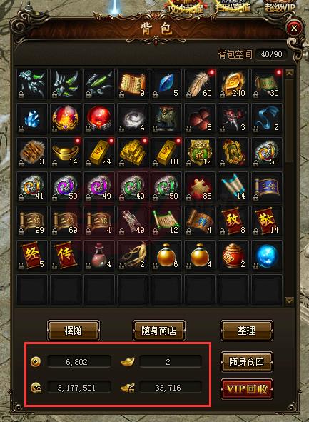 小志传奇元宝怎么获得 元宝怎么花合算