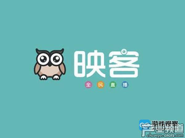 传直播平台映客筹划赴香港IPO 拟融资3亿美元