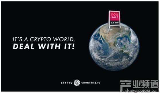 加密国家(Crypto Countries)