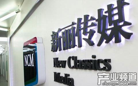 腾讯33亿购买光线手中新丽传媒27.64%股权