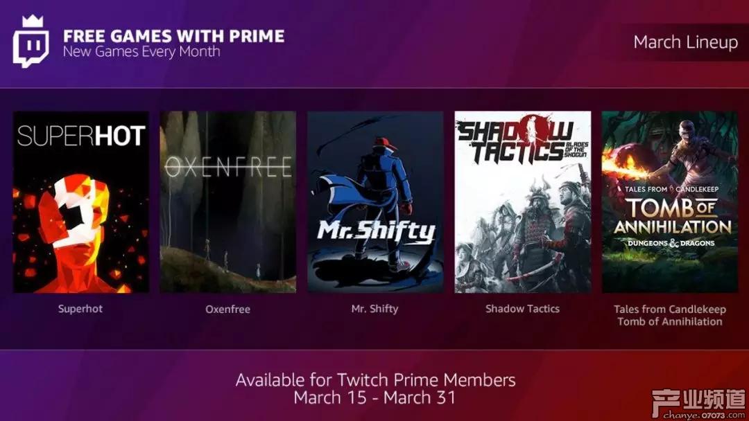 Twitch每月将向高级会员免费赠送五款游戏