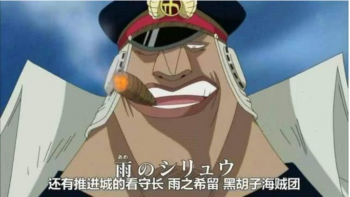 海贼王索隆最大的对手是谁 分析索隆必须击败的四大对手