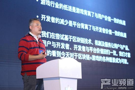触控科技CEO陈昊芝
