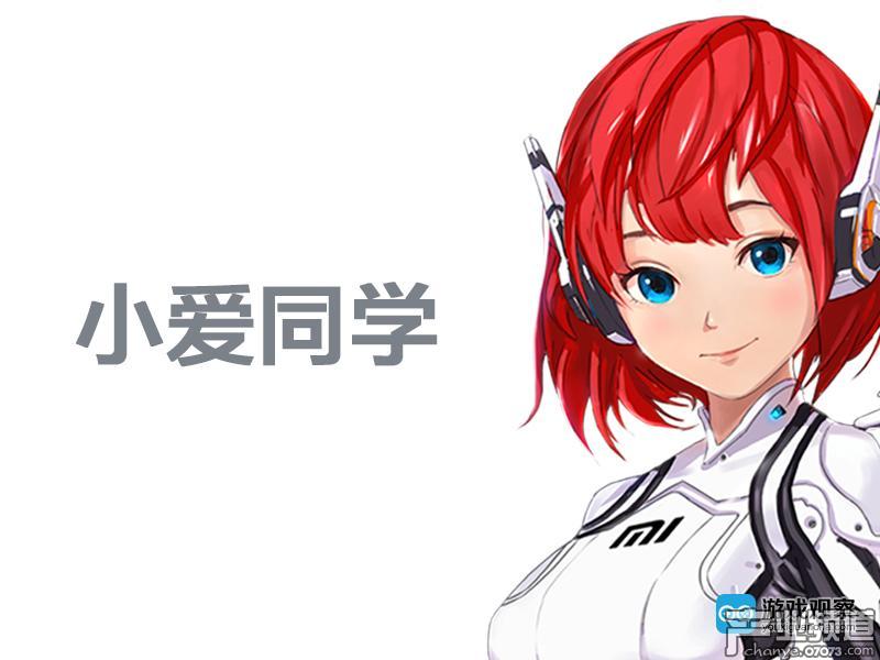 今天小米不只是发布了一款新手机 游戏业务上也打了一张好牌