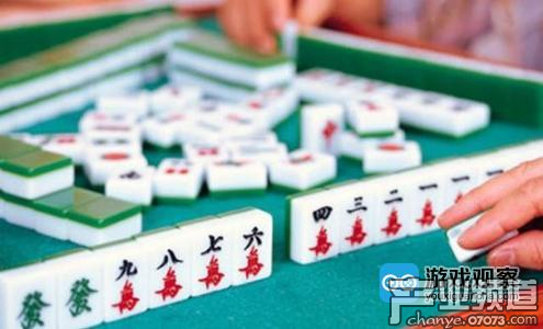 技术男开发麻将手游涉赌被抓 半年挣550多万