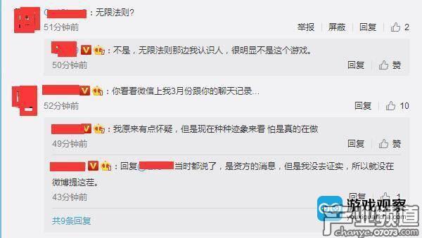 """《绝地求生》国服遥遥无期 腾讯却要""""复制""""吃鸡"""