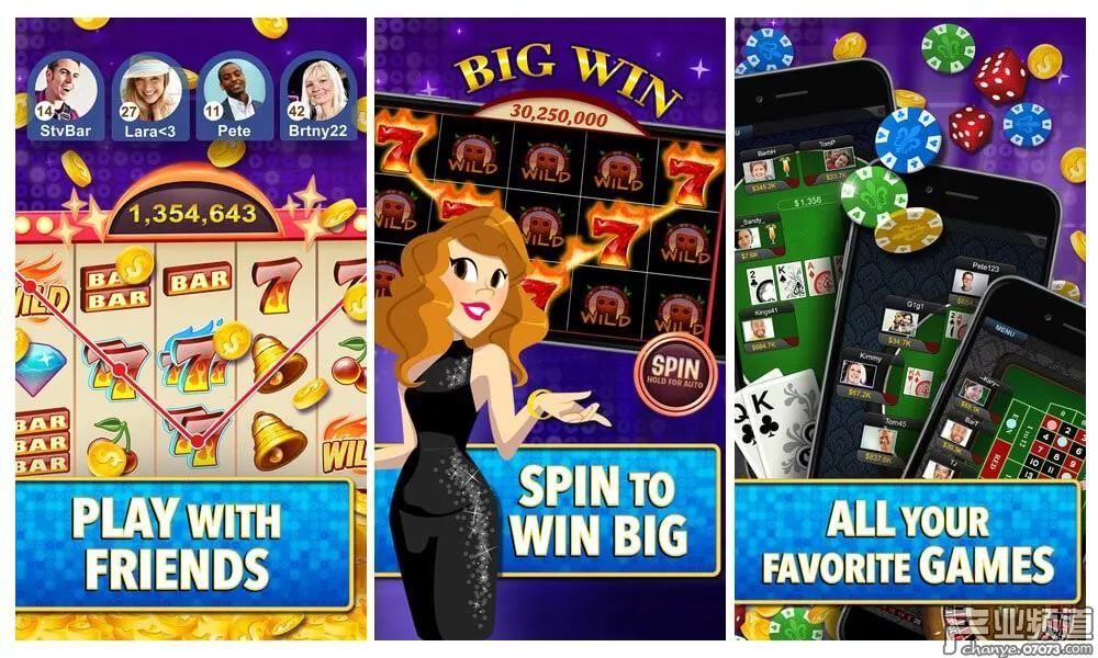 博彩游戏《Big Fish Casino》被裁定构成非法网上赌博