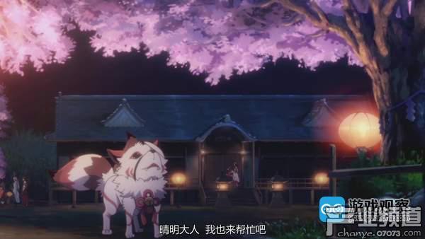 《阴阳师》改编动画4月开播 探索人鬼交织的阴阳两界