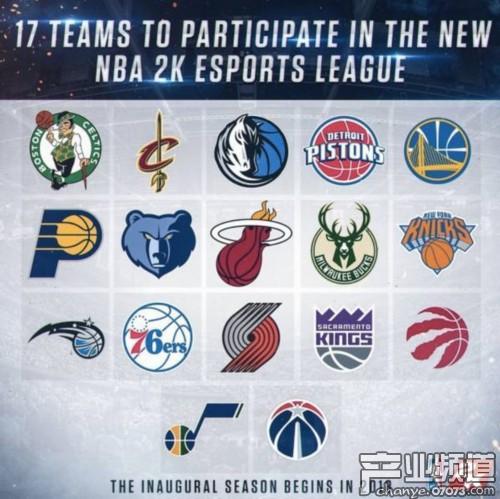 NBA国王队参加电竞联赛 奥尼尔出任战队总经理